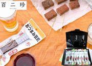 【えっ!これが豆腐?】燻製おつまみ豆腐セット『百二珍』8種類/高知/土佐
