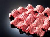 ◆焼き肉用1㎏/冷蔵発送◆ 黒毛和牛最高クラス!厳選した阿波牛 【35-2】