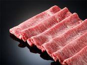 ◆しゃぶしゃぶ用1㎏/冷蔵発送◆ 黒毛和牛最高クラス!厳選した阿波牛 【35-1】