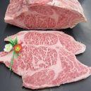 阿波黒毛和牛ステーキ用約750g~900g 【40-1】