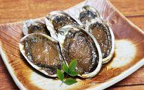 MF01-30ナノバブルで育てた北九州あわび(ぬか炊き・柔らか煮)