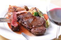 豊西牛熟成厚切ロースステーキ2枚セット