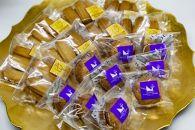 フランス仕込みの本格派焼き菓子の詰め合わせ・スペシャリテ
