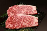 国産牛肉 霜降り ステーキ用サーロイン2枚 (合計約340g)