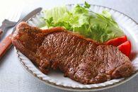 「かながわ牛」サーロインステーキ(180g)3枚
