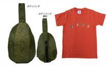 恐竜刺繍ボディバッグと子供用Tシャツ1点(オレンジ/Sサイズ)の2点セット