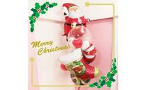 クリスマスにはコレ!(補充用ヘリウムガス缶付)
