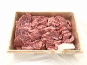◆宝牧場近江牛カルビ焼肉 1㎏