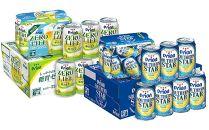 【オリオン第3のビールシリーズ】サザンスター350ml×24本・ゼロライフ350ml×24本セット