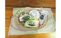 牧場のチーズ、バターセット