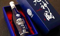 大雪山がもたらす自然の恵み『旭神威(あさひかむい) 純米大吟醸』(高砂酒造)720ml