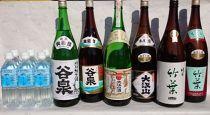 能登の祭のおもてなし酒1800