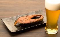 【ビールのお供にぴったり】サーモンリング5切セット