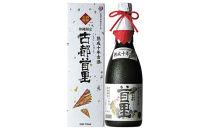 古都首里 熟成十年古酒25度(720ml)