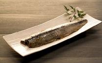 「骨まで食べられる前浜産一夜干しにしん春告魚」 4袋入り4種の味(塩・醬油・キムチ・スモーク風味)の食べくらべセット