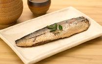 「骨まで食べられる前浜産一夜干しにしん春告魚」醤油味4袋入り馴染み深い鎌倉煮でおつまみ・ごはんのおともに