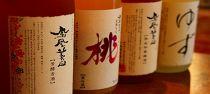 数量限定【鳳凰美田】店主おまかせ 果実酒(一升瓶1800ml)2本セット