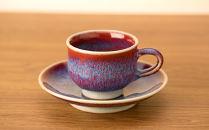 開窯70年の伝統北海道のやきものこぶ志窯玉虫釉丸コーヒーC/S