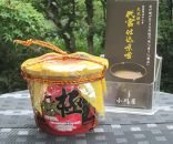 至高の一品 極-きわみ 味噌700g(樽)