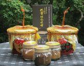 V010-NT 小川屋お勧めセット 味噌2種類・おかず味噌3種類