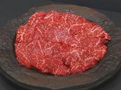 【黒毛和牛】特選赤身焼肉250g