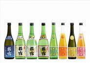 ◆萩乃露日本酒とリキュールの8本セット