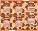 千葉銘菓「とみい」のピーナッツサブレー36枚