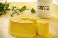 豆乳シフォンケーキプレーン味・柚子味・紅茶味(計3個)