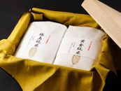 《令和元年産》極美純米+黄金純米セット(2kg×2)