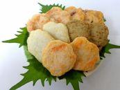 香川県産おさかな天ぷらたべくらべセット
