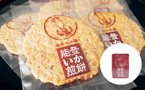 能登いか煎餅5枚×6袋