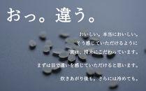 【定期便】南魚沼産コシヒカリ『塩沢地区100%』2kg3ヶ月連続