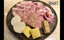 【数量限定】職人手作り「北島農場」のパテ・ソーセージ、チーズの詰め合わせ