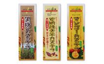種子島黒糖・安納芋・マンゴーカステラ3本セット