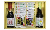 蔵元の無添加味噌・天然だしで作る高級フリーズトライ味噌汁と杉樽仕込み醤油、特製ぽん酢スペシャルセット ~赤間醸造~