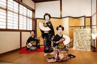 花柳界の歴史を紡ぐ空間で、四季の懐石料理とお座敷体験(大広間確約・8名様・飲み放題付)