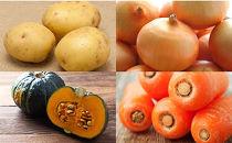 【秋発送】たかのふぁーむ秋の有機野菜詰合せ