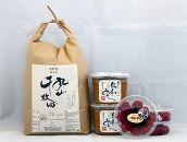 (17,000pt)【昔懐かしいふるさとの味】 熊野ふるさとの朝食セット