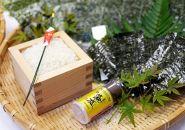 淡路島の合鴨米を楽しむセット