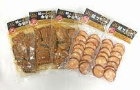 【ポイント交換専用】アマノからお届け!男鹿網元番屋珍味セット
