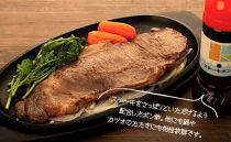 「焼酎用麹使用の甘酒入り」地元洋食屋の自家製ステーキポン酢