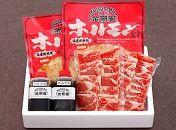 金剛園カルビ・味噌ホルモンセット