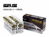 100%天然アミノ酸スポーツドリンク VESPAプロ12本