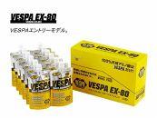 100%天然アミノ酸スポーツドリンク VESPAEX-8012本