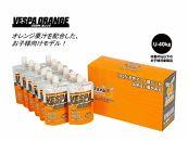 100%天然アミノ酸スポーツドリンク VESPAオレンジ12本