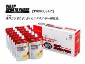 低GIエネルギー補給食 ワスプ・スポーツピューレ12本