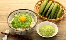 毎日の健康に葉酸豊富 オクラパウダー5袋(1袋20g) 【10-24】
