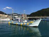 すさみの海で船釣り体験チケット【1名様分】