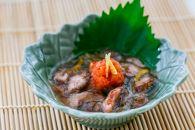 【冷凍】アカモクと米酢と夏みかんで仕上げました。京の酢なまこ