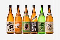 【年末年始キャンペーン中!♪】【限定品・蔵の味比べ】奄美黒糖焼酎飲み比べセット1升瓶